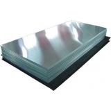 Лист цветной сплав - А5М 0.80x1200x3000