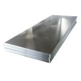 Лист металл. алюм.  АД1Н 0.50x1200x3000